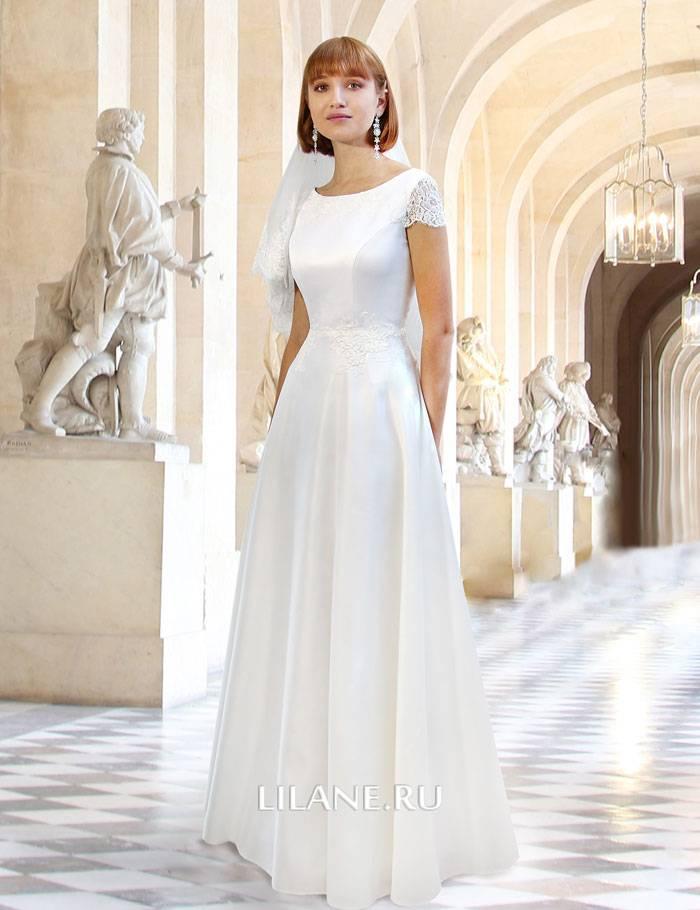 Закрытое атласное прямое свадебное платье Zoe с кружевными рукавами цвета айвори без корсета